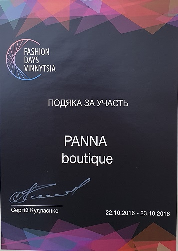 Благодарность за участие в Fashion Days Vinnytsia